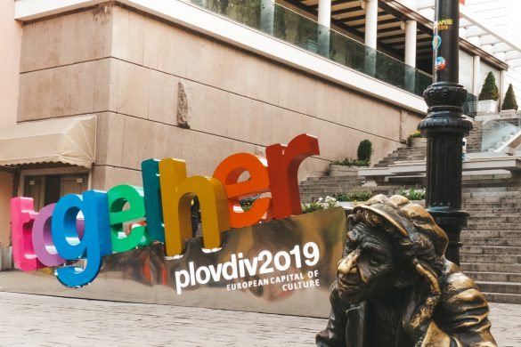 Plovdiv Together from colorful letters