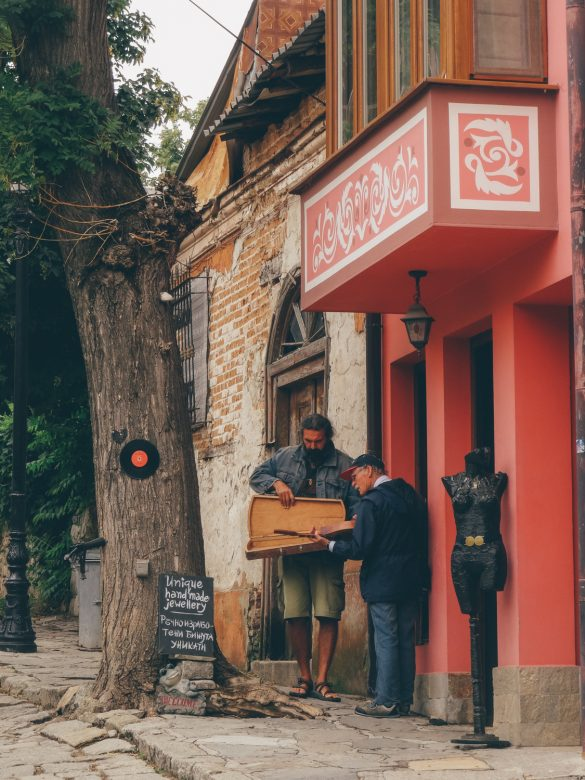 Plovdiv Old Town Music Shop